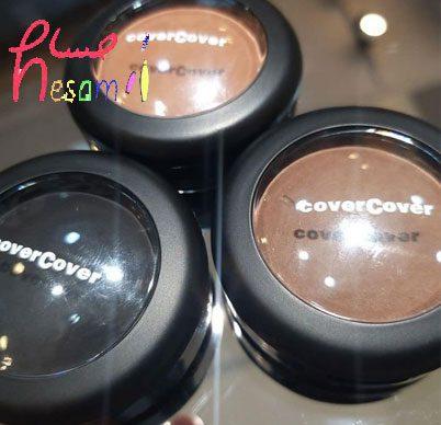 سایه تکی کاورکاور EyeShadow Covercover